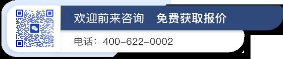 东鼎联系电话